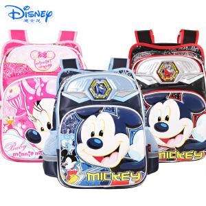 Disney/迪士尼 小学生男女生儿童卡通米奇米妮双肩减负书包MB8213