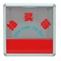 金隆兴B070大号透明有机玻璃抽奖箱红色爱心箱文化用品