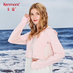 卡蒙连帽沙滩防晒短外套时尚防晒衣女户外夏薄款长袖防紫外线外套3395