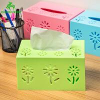 【用券立减20】崇尚 桌面多功能塑料收纳盒居家办公室纸巾盒纸巾抽镂空花朵纸巾盒