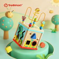 特宝儿婴幼儿早教五合一四面铁线百宝箱儿童玩具0-5岁幼儿早教玩具