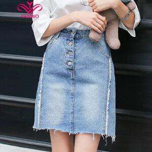 演沃 2017新款排扣毛须边浅蓝色牛仔半身裙女