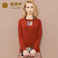 恒源祥女士圆领羊绒衫秋冬季新款短款纯色纯羊绒长袖套头毛衣