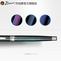 毕加索(pimio)钢笔 903瑞典花王铱金笔 0.5mm男女士办公商务礼盒学生练字钢笔墨水笔免费刻字