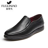 富贵鸟时尚商务休闲鞋套脚鞋软底轻盈舒适男鞋