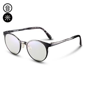音米2016新款眼镜框男潮可配近视韩版超轻眼镜架女光学配镜防蓝光 AAGDSG001