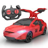遥控汽车儿童玩具车越野车赛车模型充电动遥控车攀爬车