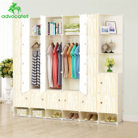 崇尚 时尚环保儿童简易衣柜家居大家具收纳柜储物柜柜自由组装常规款