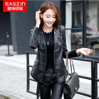 逸纯印品(EASZin)女装仿真皮皮衣 女士2017春季上新无领皮衣 女式皮西装外套 韩版修身单西