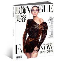 【2017年新刊】VOGUE服饰与美容杂志2017年3月 个性+态度+自信 新生代超模