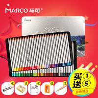 马可7100专业绘画彩色铅笔 48/72色涂色填图油性彩铅 铁盒装