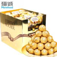 费列罗 榛果威化巧克力3粒*16条600g礼盒装 夹心巧克力婚庆糖果 生日礼物