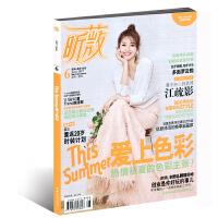 VIVi昕薇杂志2017年6月   爱上色彩