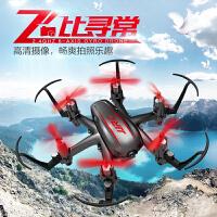 带摄像遥控飞机耐摔直升机电动玩具四轴无人机航模六轴飞行器礼物