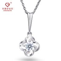 先恩尼钻石 白18K金主 石约37分 钻石项链/吊坠 结婚 订婚礼物 花漾DZ086