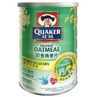 QUAKER 桂格 即食高钙高铁大燕麦片罐装 700g 香港进口