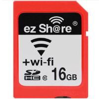 【大部分地区包邮】易享派wifi SD卡 高速8g16g32g存储卡 单反相机无线内存卡 佳能 尼康 富士 卡西欧神器