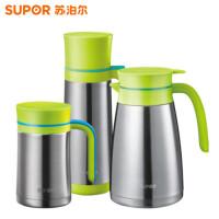 【包邮】苏泊尔专卖店家用壶办公保温壶优质不锈钢热水壶保温杯-套装