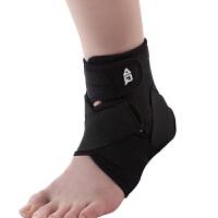 AQ护踝网球足球篮球羽毛球排球登山护具登山户外护踝3761