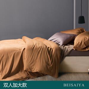 贝赛亚 高端60支贡缎长绒棉床品 双人加大纯色床上用品四件套 秘鲁咖