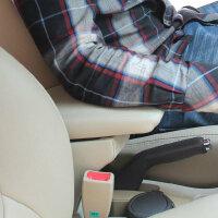 铃木雨燕 天语 浪迪 利亚纳 北斗星 X5 标致301 307 名爵MG3 起亚K2 锐欧 福瑞迪 现代i30 瑞纳 瑞奕 雅绅特 长安之星2代 金牛星 CX20 悦翔V3 V5 欧诺 欧力威 专车专用高档改装USB充电汽车扶手箱手扶箱