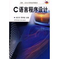 c语言程序设计期末_大一c语言期末试题_c语言程序设计 期末考试