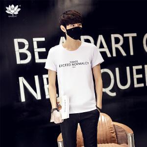 逸纯印品(EASZin)男士短袖T恤 韩版日系EXC字母印花体恤衫