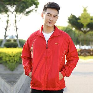 沃特春季运动外套男长袖风衣外套品牌运动服男防风夹克运动上衣薄