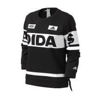 adidas阿迪达斯女装卫衣套头衫运动服BQ1317