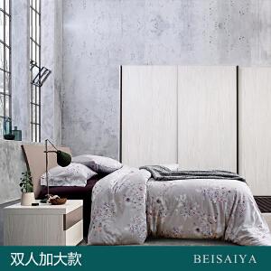 贝赛亚 高端60支贡缎长绒棉床品 双人加大印花床上用品四件套 柯拉