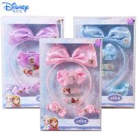 Disney/迪士尼冰雪奇缘公主儿童发饰头箍发箍发绳发夹头饰套装