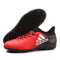 adidas阿迪达斯男鞋足球鞋2017年新款X TF碎钉运动鞋BB5663