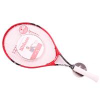 Wilson 维尔胜 威尔逊 单人网球拍套装 儿童网球成品拍WRT217000 青少年网球拍