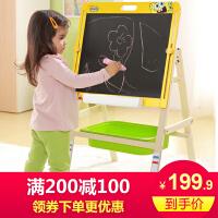 特宝儿实木儿童画板黑板套装 可升降支架式写字板磁性双面小黑板 玩具