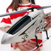 活石 大型合金遥控飞机 玩具无人机大型耐摔直升机充电飞行器抗风版
