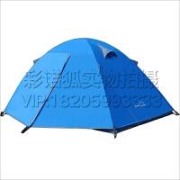 户外用品防暴雨帐篷 双人2-3人双层防风帐篷 旅游装备套装