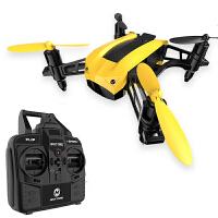 防水超大四轴飞行器航拍无人机 充电耐摔遥控飞机直升机儿童玩具