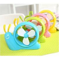 USB风扇电脑风扇电池风扇蜗牛风扇学生风扇儿童风扇usb风扇玩具