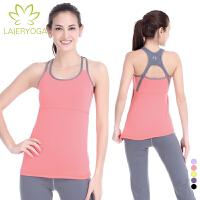 Laieryoga来尔瑜伽服上衣 新款女士瑜珈服 愈加服 跑步服 运动服 健身服 背心