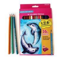 全店满99元包邮哦!彩色铅笔36色彩铅马可彩铅Marco马可4100-36CB儿童学生绘画画图