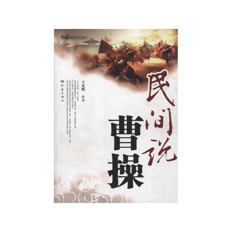 王光明 河南教育出版社》王光明