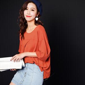 【9.21超级品牌日】小心机上衣女韩版学生宽松bf夏2017新款不对称圆领纯色七分袖T恤