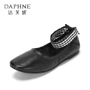 Daphne/达芙妮2017春新舒适真皮蛋卷单鞋 甜美蝴蝶结芭蕾舞平底鞋