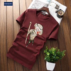 EASZin逸纯印品 男士短袖t恤 2017夏季中国风文字禅心之道印花体恤衫