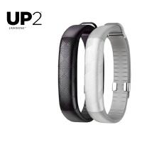 卓棒jawbone UP2智能手环睡眠监测蓝牙跑步计步健康睡眠运动手环
