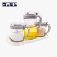 当当优品 油壶调味罐厨房三件套 含550毫升油壶1只调味罐2只