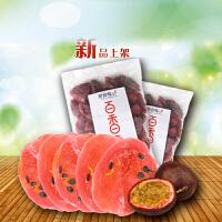 广西特产百香果干500g休闲零食水果干蜜饯果脯果干包邮