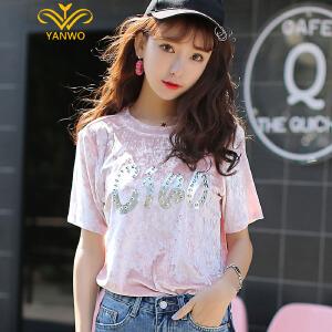 演沃 2017夏季英文字母印花粉色T恤 时尚个性短袖打底衫