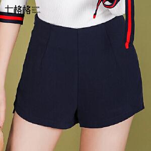 【9.21超级品牌日】七格格2017新款时尚纯色高腰不规则修身短裤休闲裤女X937
