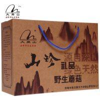 【内蒙敖汉旗特产馆】大黑山 山珍礼品 野生蘑菇礼盒 200g*4袋/盒